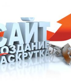 Заказать статью на главную страницу: ресурс по разработке сайтов