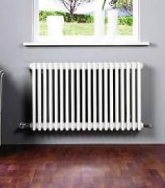 Описание разделов для интернет-магазина: радиаторы отопления