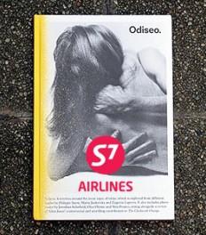 Продающая статья в журнал «S7»