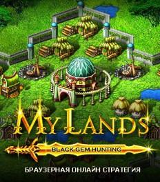 Рекламный текст для онлайн-игры: My Lands